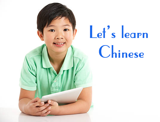 Chinese mandarin Tutors for Kids in HCM